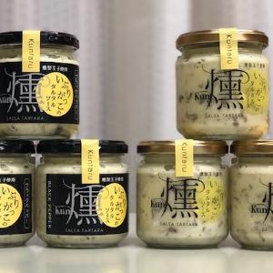 有名人おすすめ商品もあるよ!秋田の特産品、ネットでお得に買えるチャンス