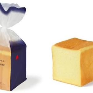 バターなんていらない!?モスバーガー「濃厚食パン」を予約販売。テイクアウト専用