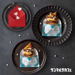 【サンマルク】チョコクロが可愛くなってる!白いハートにきゅんです。