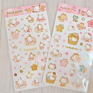 【キャンドゥ】サンリオの桜シールが激カワ!全部100円は買うしか。