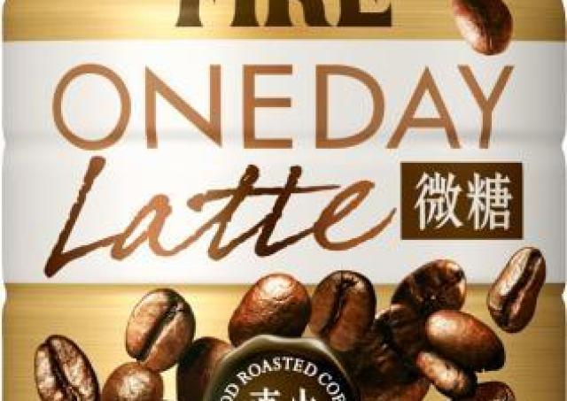 ミニストップで新作「微糖のカフェラテ」の無料券もらえる!コーヒー好きは今すぐGO