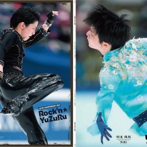 【圧巻の美しさ】増刷決定!羽生結弦選手の特大ポスターお迎えできるよ~。