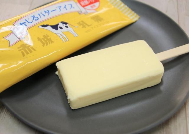 「濃厚なバターの風味がたまらない」SNSで話題のアイス、後味すっきりで美味しい!