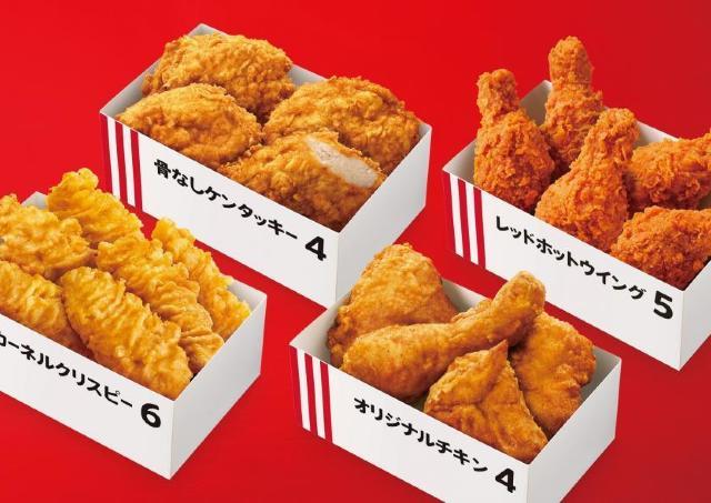 【KFC】2種類選べるチキンBOXが超お得!新商品「ホットレッドウイング」も試しちゃお。