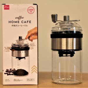 ダイソーの500円コーヒーミルが本格的!豆の粒度5段階調整できるのすごくない?