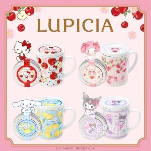 ルピシア×サンリオの紅茶ギフトがめっちゃ可愛い。今年は4キャラだよ。