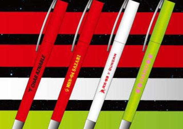 ガンダムの「タッチペン付きボールペン」もらえる!ファミマでチョコ買わなきゃ。
