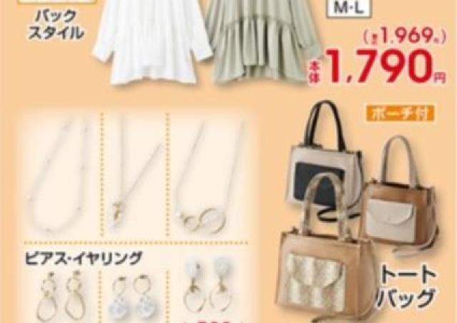 【しまむら】MUMUさん春の新作が全部可愛い!ブラウスとバッグは要チェック。