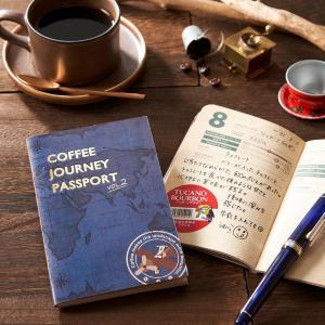【カルディ】人気の「コーヒージャーニーパスポート」配布中!数量限定だから急いで~。