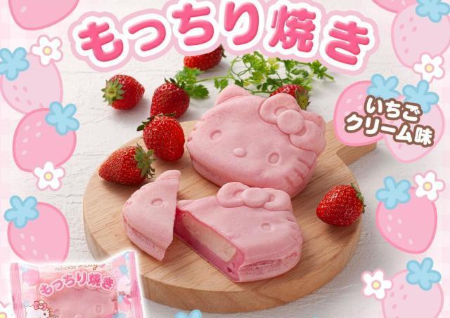 【サンリオ】可愛すぎでは?キティちゃんのもっちり焼き、買うしか。