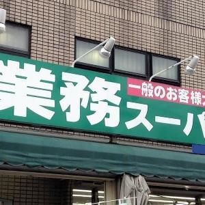 【業務スーパー】冷凍加工品総選挙TOP10!「味、コスパ、全てが文句なし!」