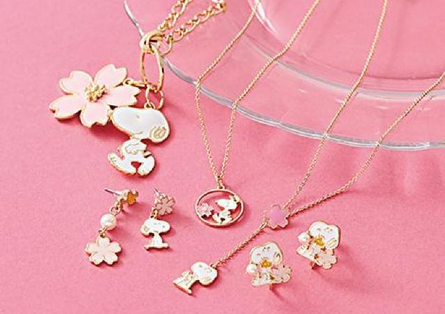 【スヌーピー】爆買い待ったなし!桜デザインのアクセ可愛すぎるよ~。