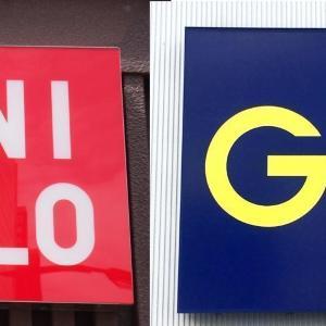 ユニクロ・GUが商品を約9%値下げ!商品価格は「総額表示」に統一