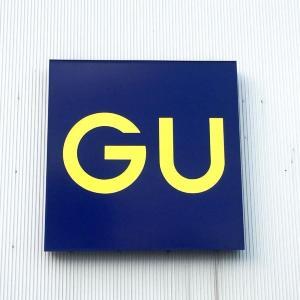売り切れ前にゲットしなきゃ!春まで着まわせる「GUアイテム」3つ
