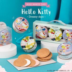 自分用にまとめ買いしたい!激カワのキティちゃんホワイトデーギフト3選。