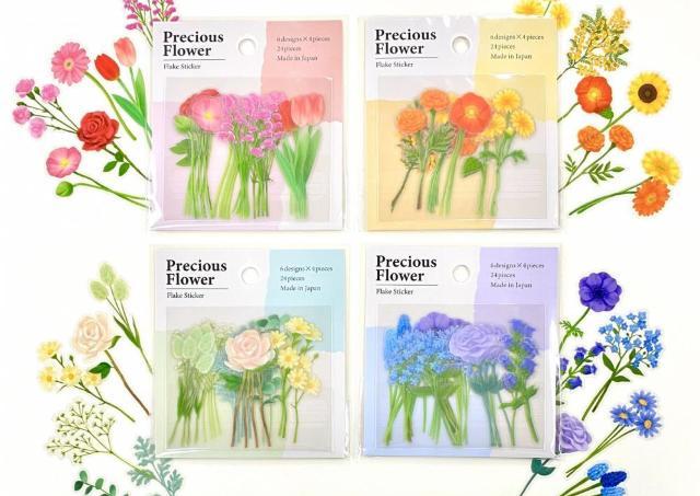 【可愛すぎ】100円でいいの!?お花シール、見つけたら即買いしたい。