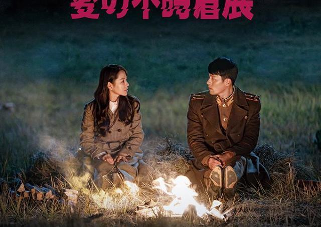 大ヒット韓国ドラマの世界観に浸ろう 大丸梅田店「愛の不時着」展