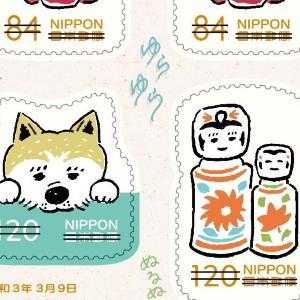 めんこい切手で東北めぐり。ゆるイラストにキュン!