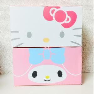 【100均】キティもマイメロもめちゃカワ。箱型マスクケース発見!