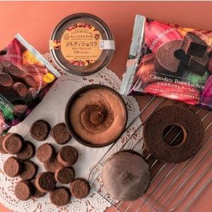 【ファミマ】ケンズカフェ監修のスイーツに第3弾!チョコ好きは必食でしょ。