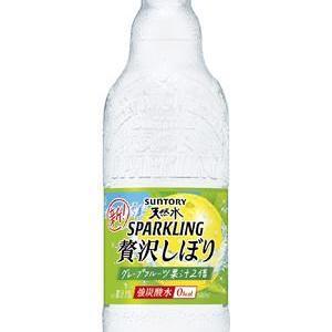 ローソンで「天然水スパークリング」と「十六茶」を買うとお得!新商品無料でもらえるよ。