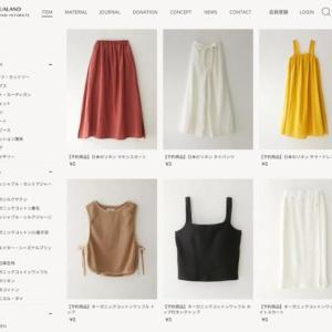 どれでも1着「0円」!ファッションブランドが素敵すぎるキャンペーンやるよ!