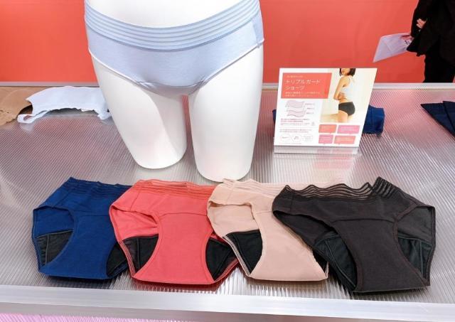 GUが次世代型「サニタリーショーツ」発売!吸水ケア、防臭機能、普段使いもOK