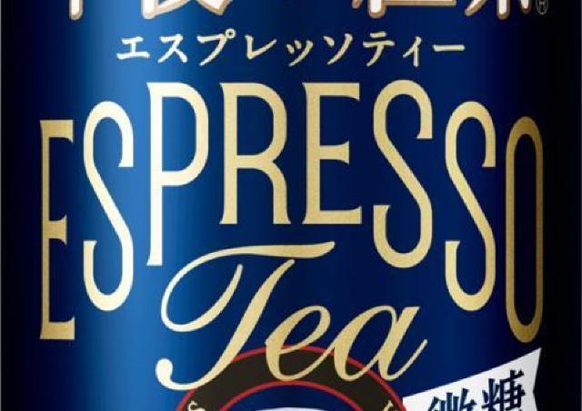 【セブンお得情報】缶コーヒー買うと新発売の「エスプレッソティー」もらえる!