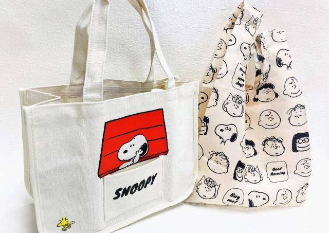 【スヌーピー】トートとバッグが付いて1080円!?「sweet4月号」やりますな!