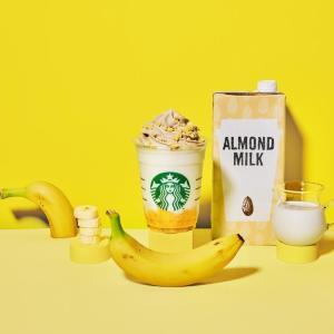 スタバの新作、期待大。バナナとアーモンドミルク、美味しいに決まってる!