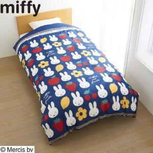 【しまむら】ミッフィーの寝具がどれも激カワ!オンライン限定で予約受付中