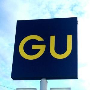 GUの「新価格祭り」キター!買って損なしのアイテム厳選紹介するよ~。