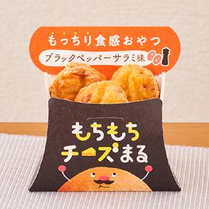 【ローソン】爆売れ「もちもちチーズまる」に新味!黒胡椒×サラミは絶対美味しい。