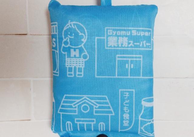 【業務スーパー】104円エコバッグが便利!「子ども食堂」の応援にもなるよ。