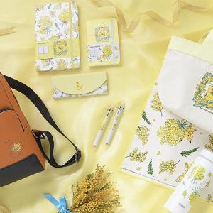 ピカチュウとミモザの花束は可愛いの極み。文具もランチグッズも一式そろえたい。