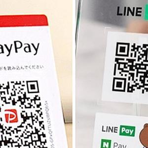 LINE PayとPayPayが統合!どっちを使うのがお得?