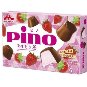 ピノから「あまおう苺」キター!期間限定、何個食べようかー?