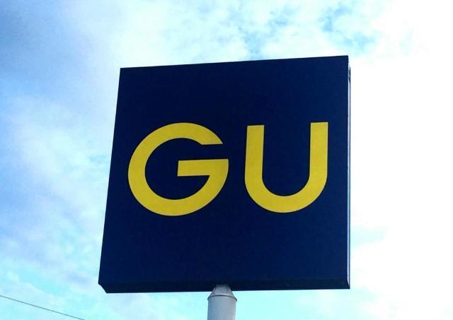 【GU】今なら1000円以下で買える!着回し力抜群の「春トップス」3つ。