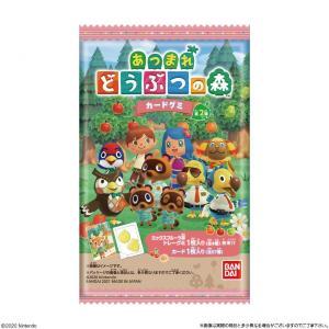 キャンディやペーターも登場!あつ森の「カードグミ」が発売。全27種類だよ~。