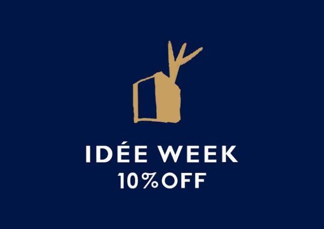 イデーで買い物するなら今!10%オフになる「イデーウィーク」始まったよ~。