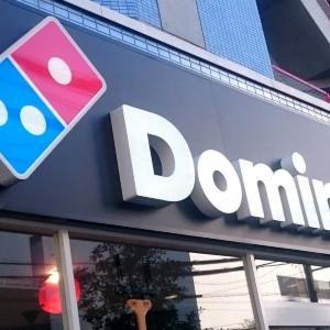 ドミノ・ピザでL頼むとM無料!おうちでピザパはかどる。