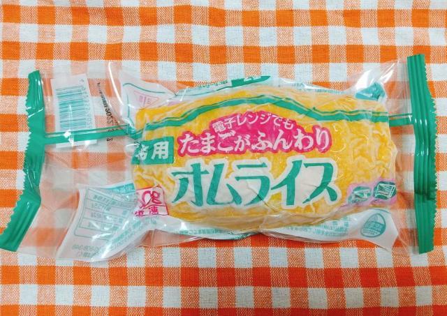 「めちゃめちゃふんわり卵......」業務スーパーの「冷凍オムライス」コスパ良すぎ!