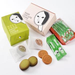 京都「よーじや」のお菓子がネットで買える!おやつにも手土産にもよき。