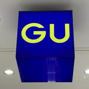楽ちんなのにおしゃれ!1枚でサマになる「GU」初夏ワンピ3つ