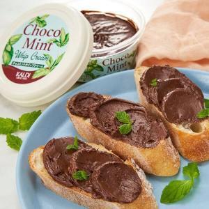 【カルディ】「なんでもチョコミント味のパンに変身」今年もスプレッド登場したよ~!
