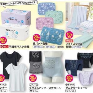 【しまむら】50枚入マスクが330円!?「春祭」は衝撃価格ばかり!