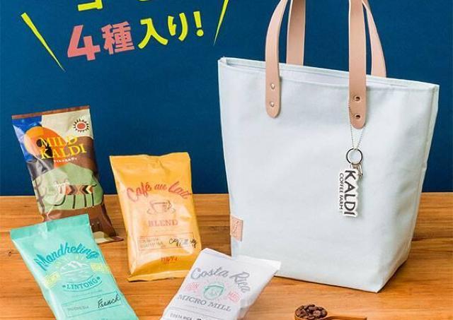 【カルディ】春らしいバッグが可愛い!数量限定「コーヒーバッグ」は買う一択。
