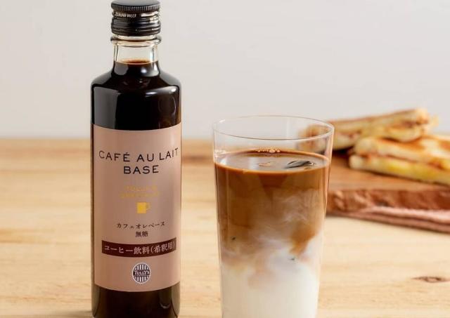 ありそうでなかった!タリーズから「カフェオレベース」発売。おうちで本格カフェはじめよ。