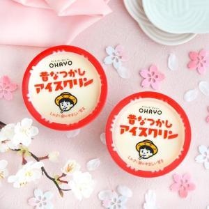 サクしゅわな食感が令和でも大人気!昭和生まれの「アイスクリン」が可愛くなってる。