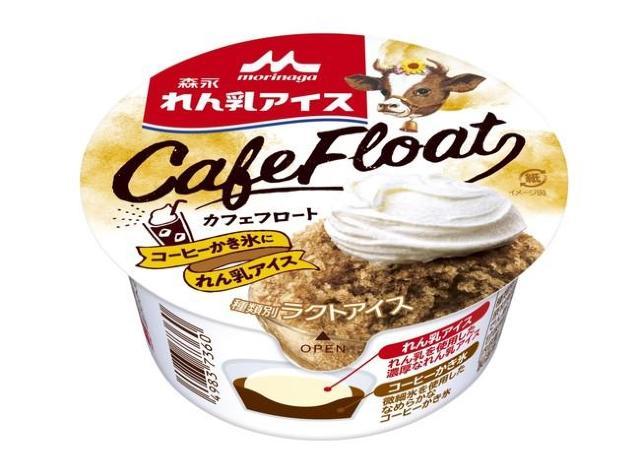 絶対おいしいやつ!「れん乳アイス カフェフロート」買うしかない。